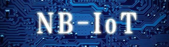 加速2G替代,5G NB-IoT进入爆发式增长新阶段